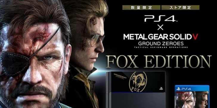 Sony Offering a MGS V: Ground Zeroes PlayStation 4 Bundle