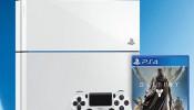 Destiny White PS4 Bundle