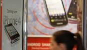 Verizon Begins Taking Pre-Orders For iPhone