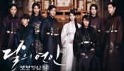 《Making》 Lee Joon Gi & IU Introducing Their Characters @Moon Lovers