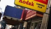 Kodak reveals new smartphone.