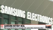 Samsung Electronics acquires U.S. automotive electronics firm Harman