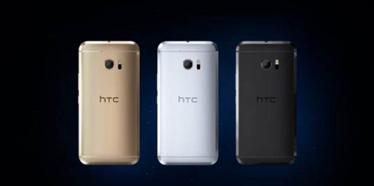 HTC 10 News & Update: HTC Announces Android 7.0 Nougat for Unlocked HTC 10 Units