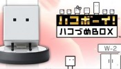 Goodbye! BoxBoy! & amiibo Announced for 3DS + Gameplay (Japan)