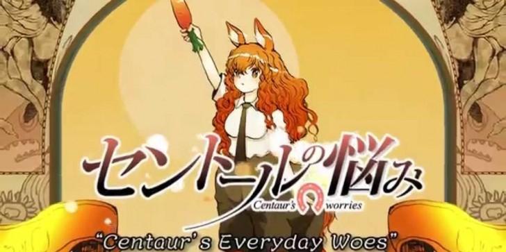 'A Centaur's Worries' Season 1 Release Date, News & Updates: Anime Adaptation Announced in 14th Volume of Manga