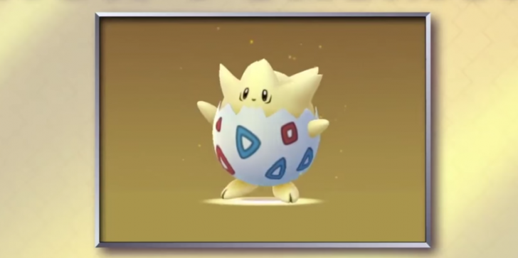 'Pokemon GO' Latest News & Update: How To Hatch The New Baby Pokemon; Evolutions, Required Distances Revealed
