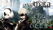 『NieR:Automata』電撃生放送第1回。実機プレイ&新情報に注目!