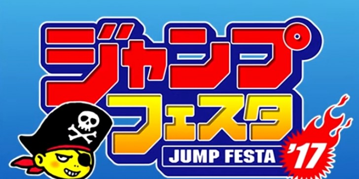 Square Enix News & Updates: Game Developer Reveals Full Game Lineup at Jump Fiesta 2017