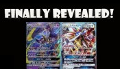 Solgaleo and Lunala GX Finally Revealed! (Pokémon Sun Moon)