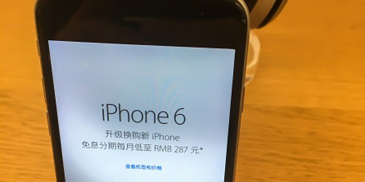 Apple iPhone Latest News & Update: iPhone Dual-SIM Variants Will Be A Hit Soon; Could It be iPhone 8?