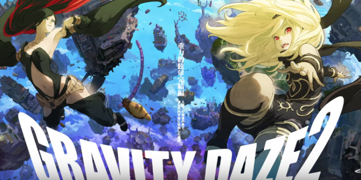 'Gravity Rush 2' Release Date, DLC Gameplay: Sony Japan Reveals Game's Overview, Demo Finally Available In PS4!