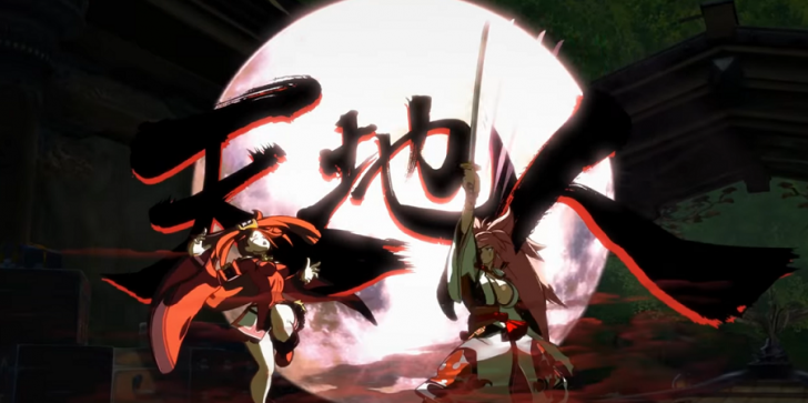 'Guilty Gear Xrd Rev 2' Adds Baiken & Answer, Gameplay Details & Price Information