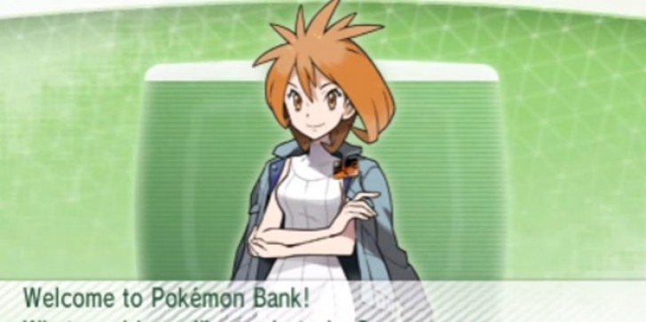 'Pokemon Sun And Moon' Pokemon Bank Is Now Ready For Use