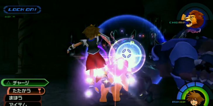 Problems Reportedly Plague 'Kingdom Hearts 1.5 & 2.5 HD ReMIX'