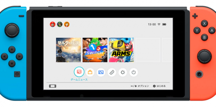 Nintendo Switch Sold Out In Japan; Target's New Nintendo Switch Bundle At $499