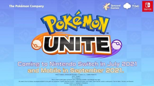 Pokémon UNITE Banner