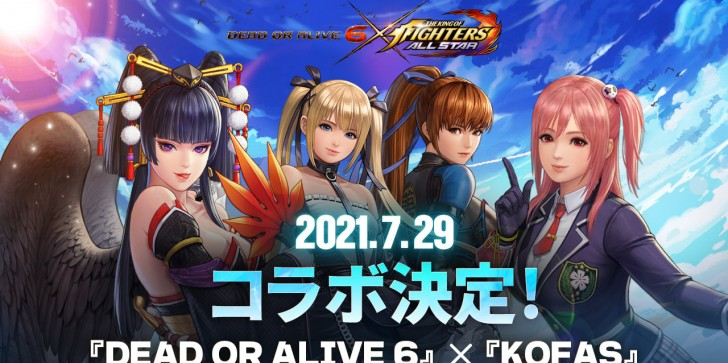 'KoF All Star' Third Anniversary Collaboration with 'Dead or Alive:' How to Pre-Register, Earn Characters