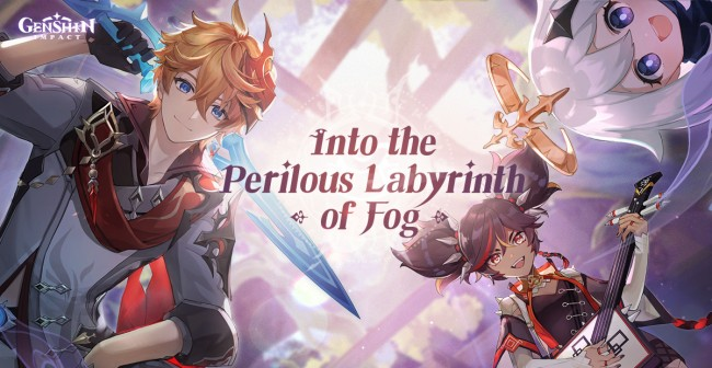 INTO THE PERILOUS LABYRINTH OF FOG