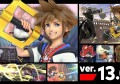 'Super Smash Bros. Ultimate' Patch 13.0.0 Update Guide: Which Characters Will be Buffed, Nerfed