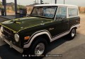 'Car Mechanic Simulator 2021' 1975 Ford Bronco Restoration Guide: How to Restore this Sports Utility Vehicle [VIDEO]