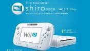 White Wii U Premium Set